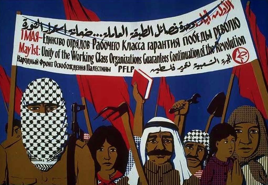 أين الفصائل الفلسطينية اليسارية من الحركة الثورية؟