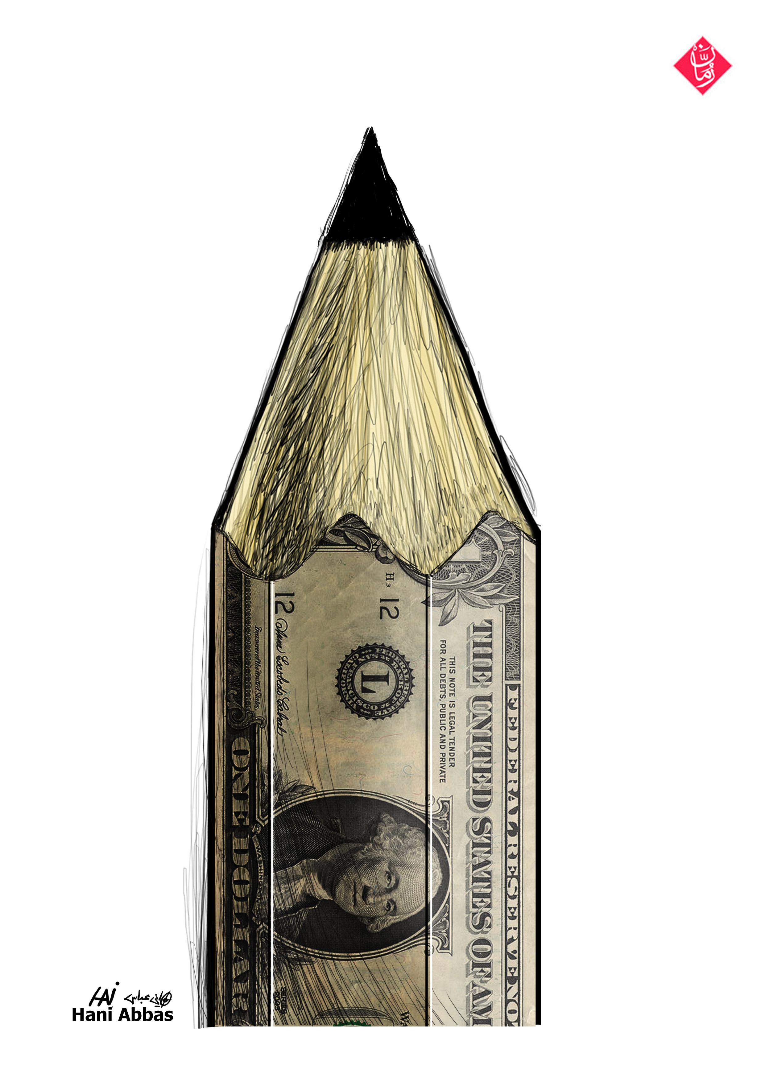 قلم $