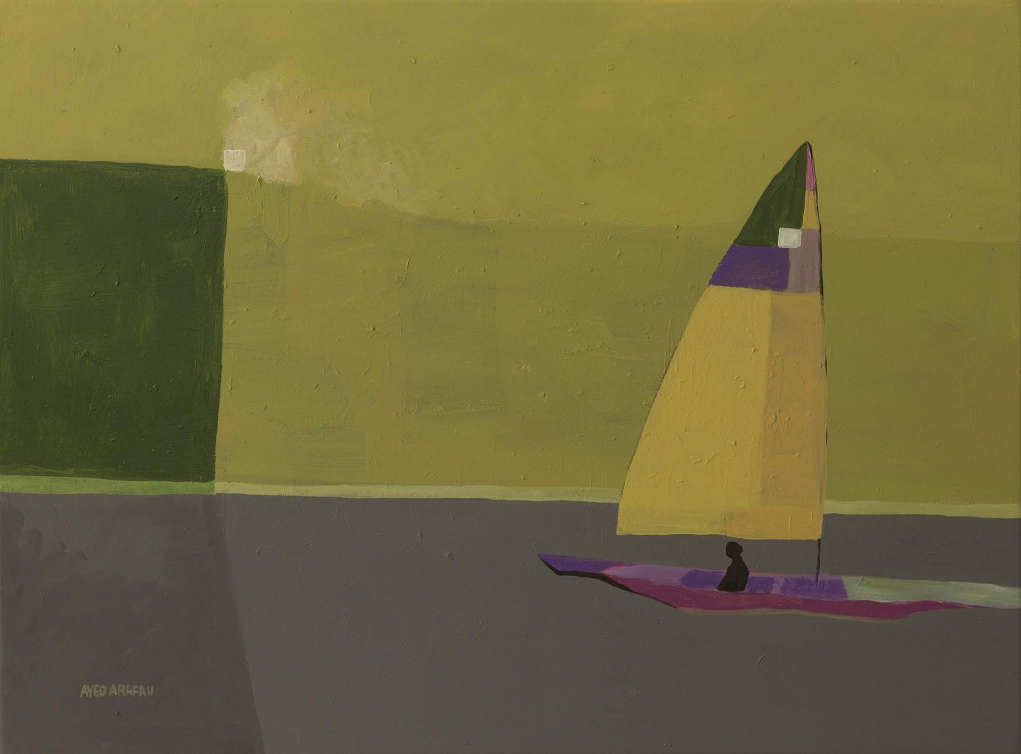 قارب في بحر اسمنتي: معرض