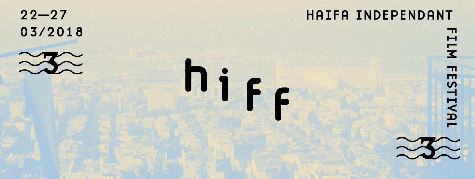 مهرجان حيفا المستقلّ للأفلام يُعلن عن موعد دورته الثالثة