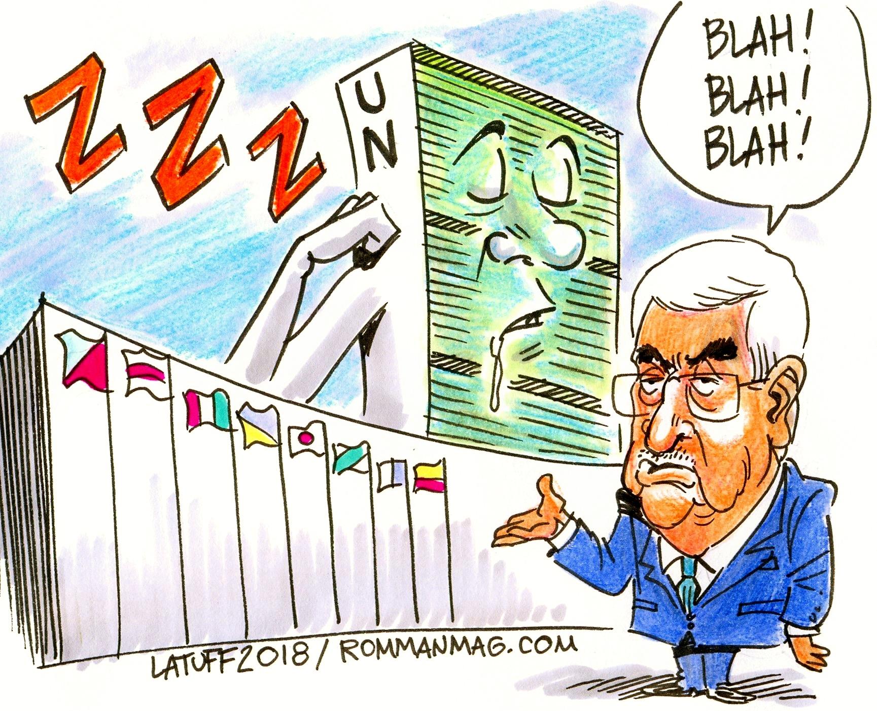 خطاب الأمم المتحدة