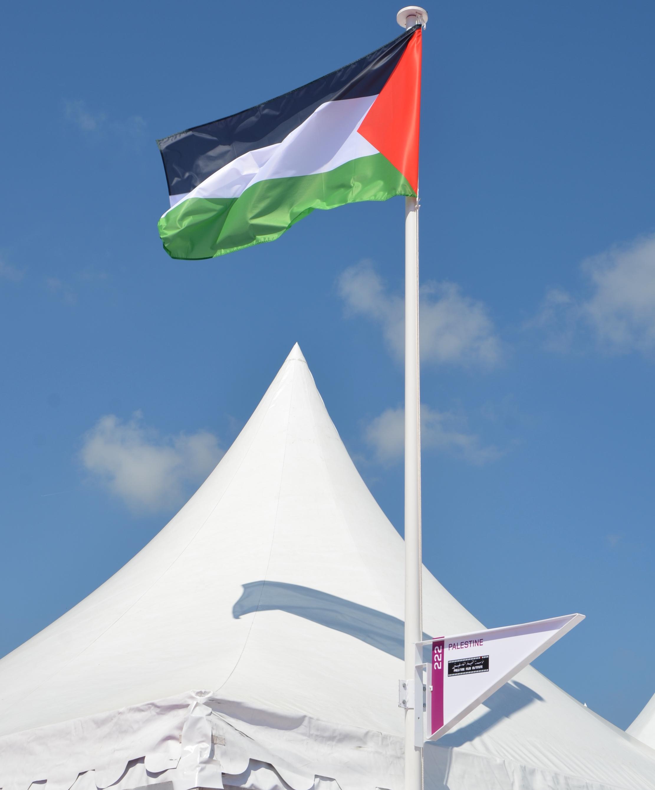 مؤسسة الفيلم الفلسطيني: هيكل يؤسس لصناعة سينما فلسطينية
