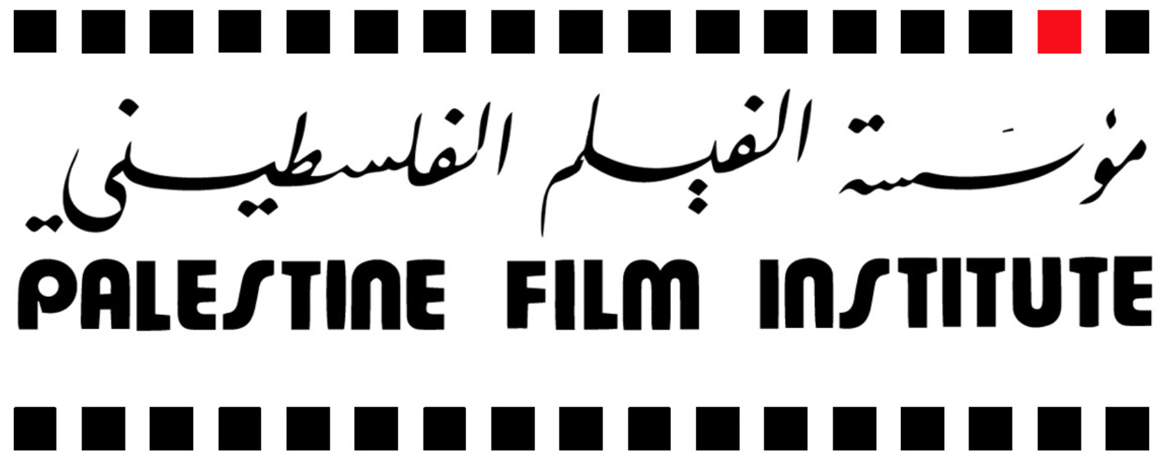 جناح فلسطين... من أجل صناعة سينمائية فلسطينية