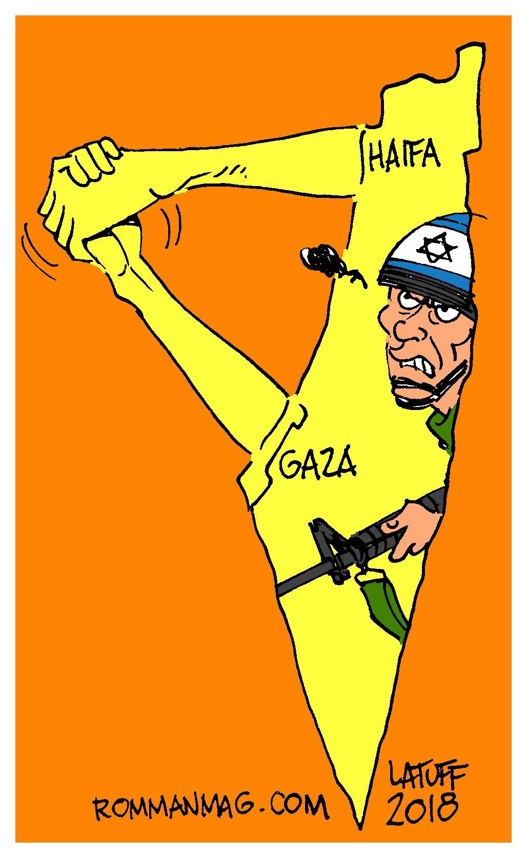 حيفا/غزة