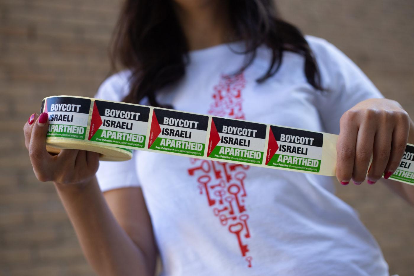 سمومهم في أسواقنا... السبب الصحي لمقاطعة المنتجات الإسرائيلية