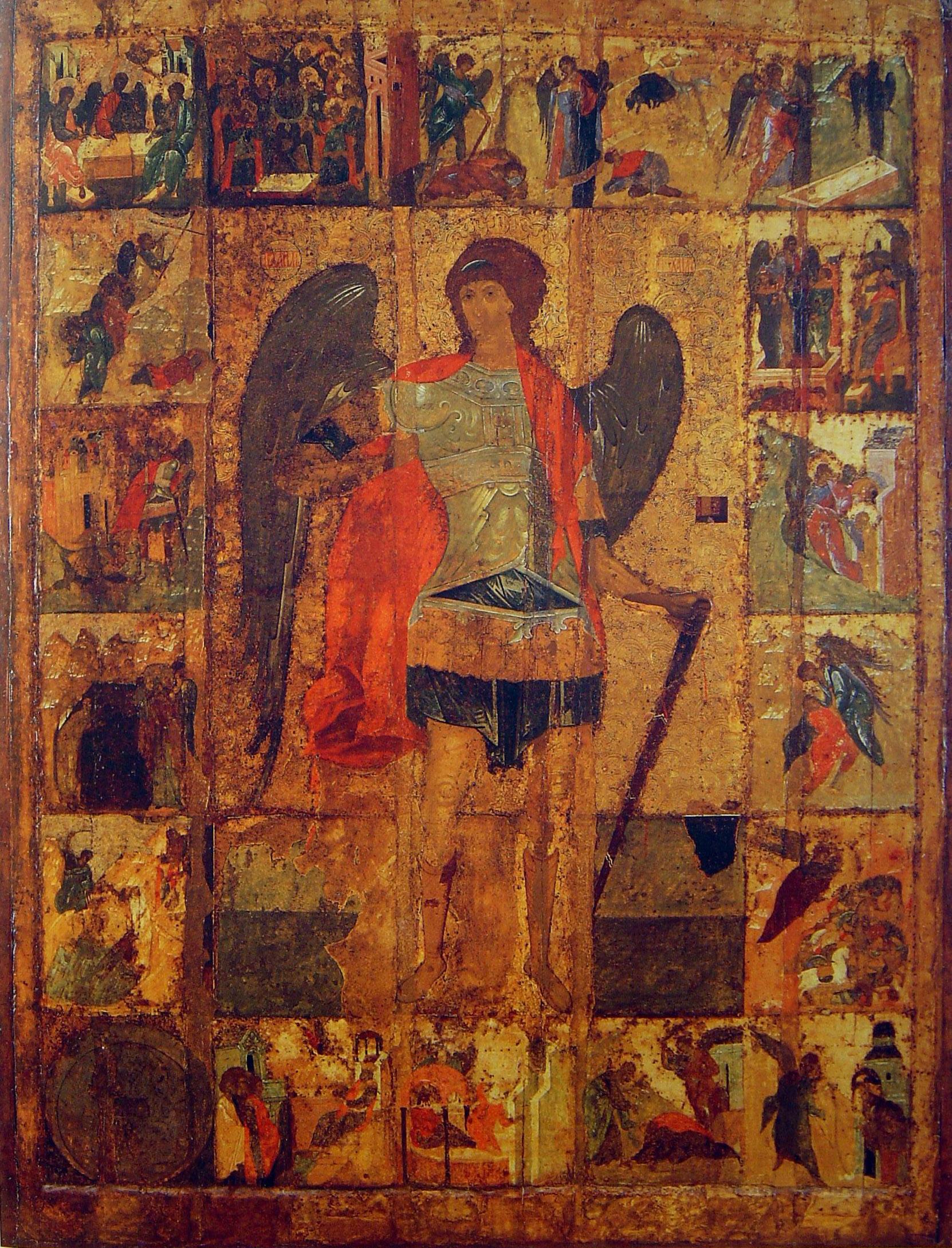 مَن رأى الملاك