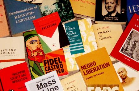 الماركسية والمصطلح