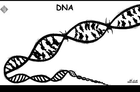 جينات اللجوء