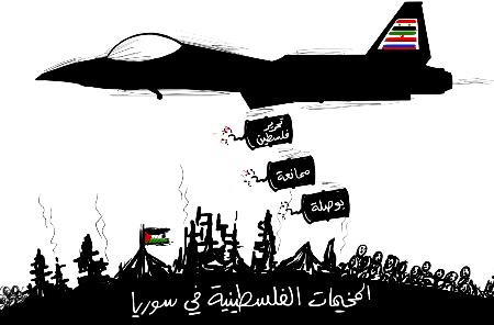اليرموك أمس وخان الشيح اليوم