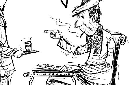 قهوة مثقفين