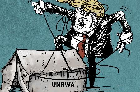 ترامب والأنروا