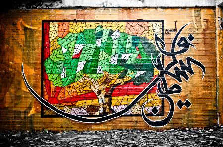 أغنية الراب الفلسطينيّة، بلا مسلّمات أو قوالب