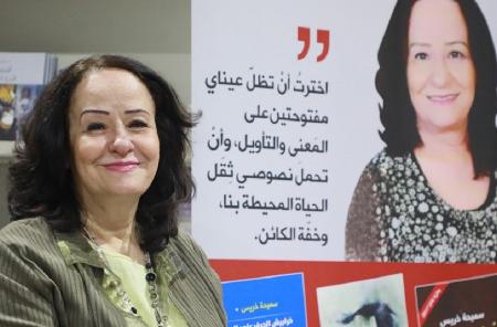 سميحة خريس: الرواية الأردنية بخير