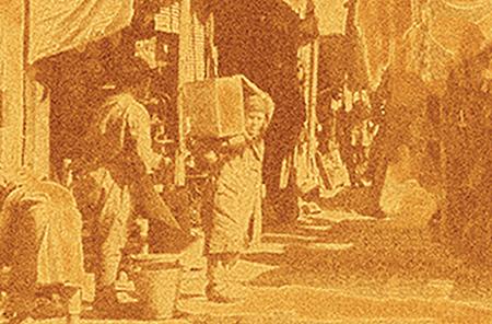 «صور من حياة مجتمعات سورية القرن العشرين جمعها الدارسون في المعهد النقابي بدمشق» عن