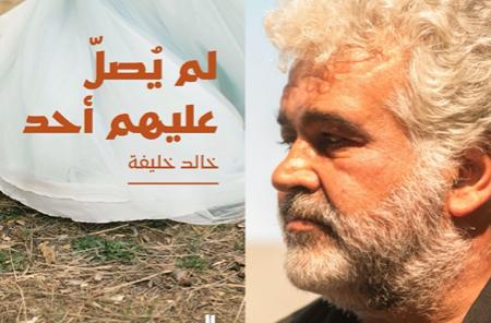 «لم يُصلّ عليهم أحد»... عن مدينة حلب وماضيها الغارق بالآلام