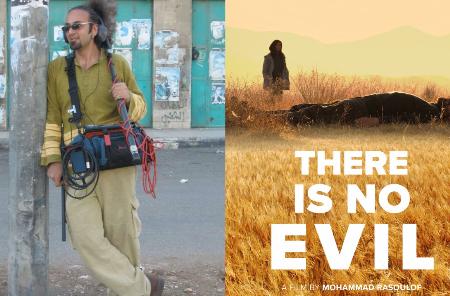 رسالة أيام فلسطين السينمائية... افتتاح النسخة السابعة بفيلم إيراني وبعرض عربي أول، وتكريم للراحل رجا دبية