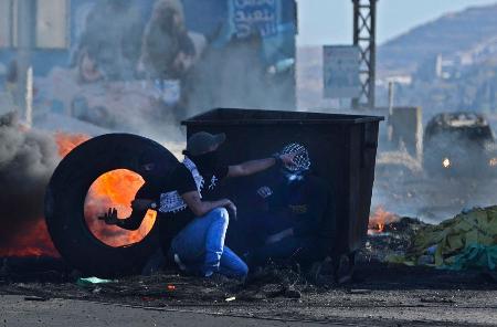 المركز العربي: «الهبّة الشعبية الفلسطينية: خلفياتها، وأسبابها، وسماتها»